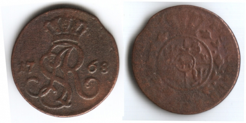 1909-s lincoln cent filler