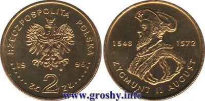 2 злотых 1996 Польша, Зигмунт II Август (оригинал)