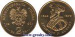 монеты Польши 2 злотых
