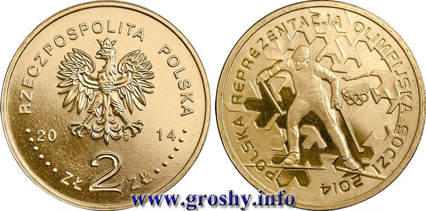 Zlotych 5 1994 цена cjxb описание монеты 10 рублей