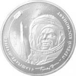50 тенге 2011 Казахстан, Первый космонавт